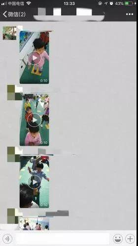 微信图片_20201103210356.jpg