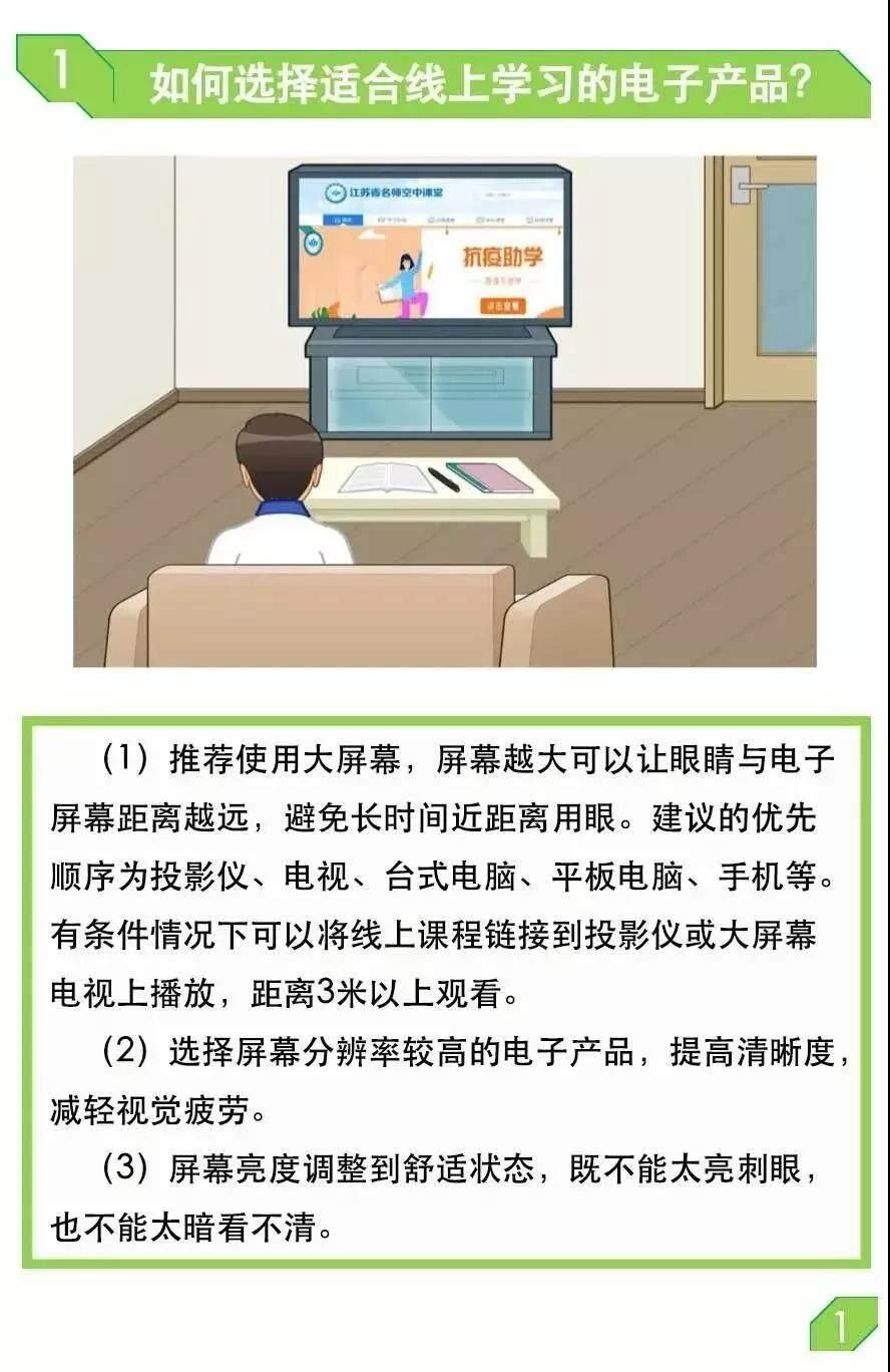 微信图片_20200305171307.jpg