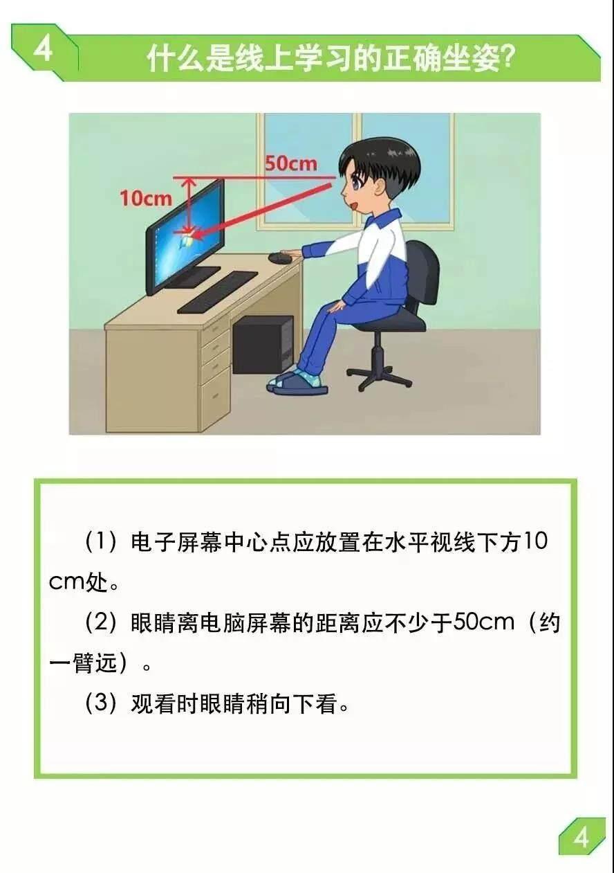 微信图片_20200305171410.jpg
